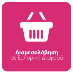 Mediate shop emporiki